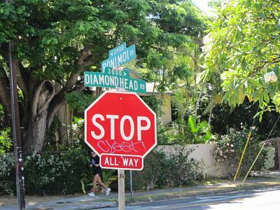 2012年7月25日〜30日ハワイ 126.jpg