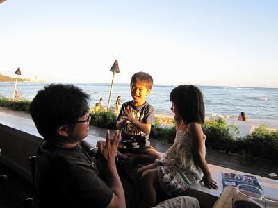 2012年7月25日〜30日ハワイ 212.jpg