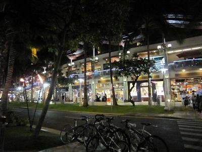 2012年7月25日〜30日ハワイ 235.jpg