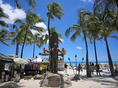 2012年7月25日〜30日ハワイ 281.jpg
